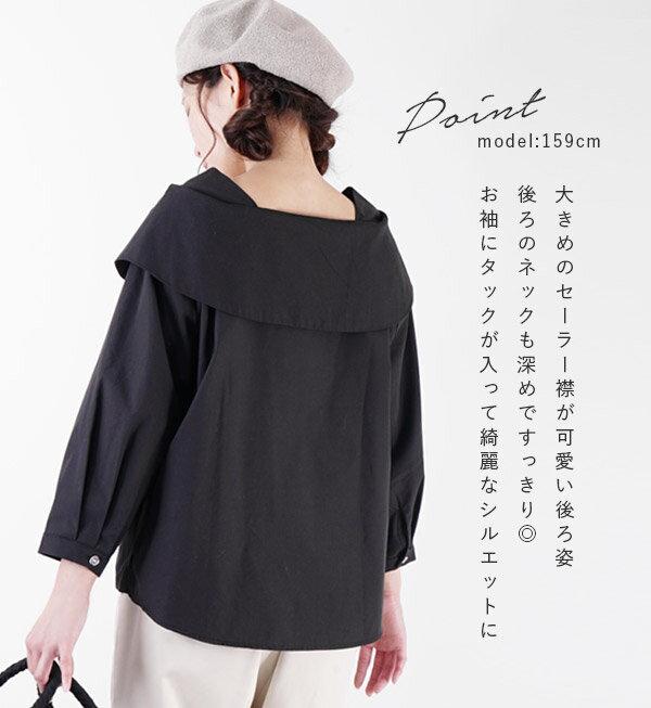 日本e-zakka / 蝴蝶結七分袖上衣 / 32549-1801339 / 日本必買 代購 / 日本樂天直送(2900) 5