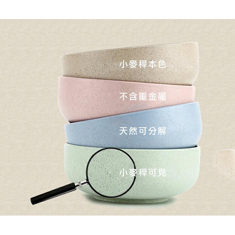 環保多功能餐具 湯碗 泡麵碗筷四件組 【WS0508】 BOBI  09/22 2