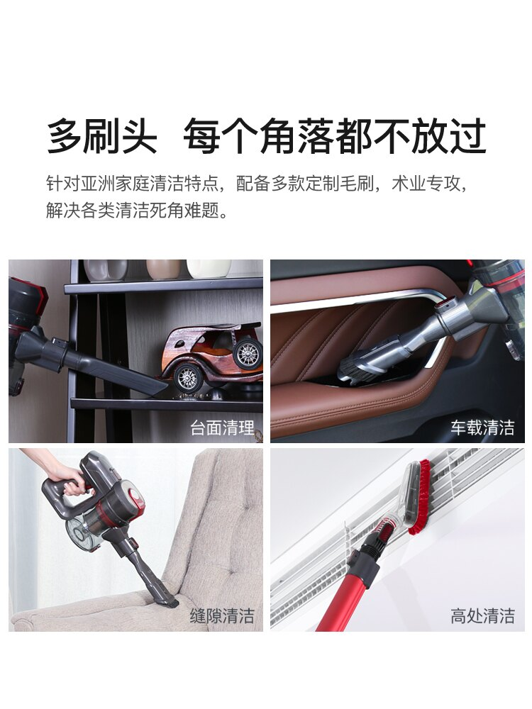 Dibea地貝無線吸塵器家用小型強力大功率手持式除螨無繩機D008Pro