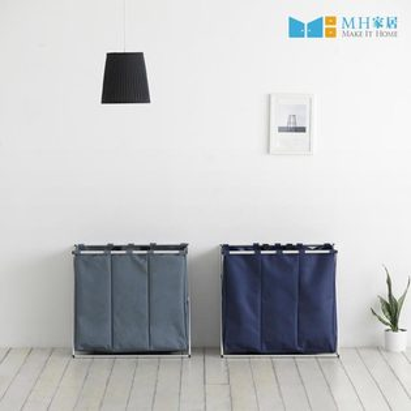 洗衣籃髒衣收納籃折疊洗衣籃韓國維諾3格折疊洗衣藍MH家居