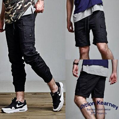 DITION 登山機能二用口袋工作褲 OUTER縮口褲 ANTI 2