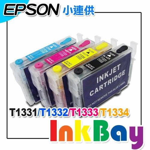 EPSON 小連供填充墨水匣 (73N)T0731N/T0732N/T0733N/T0734N/適用機型:EPSON C79/C90/CX3900/CX4900/CX5500/CX5505/CX5900/CX6900F/CX7300/CX8300/CX9300F  T20/T21/T30/T40/TX100/TX110/TX200/TX210/TX220/TX300F/TX410/TX510/TX550W/TX600FW/TX610FW
