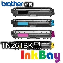BROTHER TN-261BK 黑色 相容碳粉匣/適用機型:BROTHER HL-3170CDW、MFC-9330CDW(一組2支)