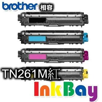 BROTHER TN-261M 紅色 相容碳粉匣/適用機型:BROTHER HL-3170CDW、MFC-9330CDW