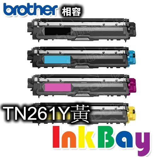 BROTHER TN-261Y 黃色 相容碳粉匣/適用機型:BROTHER HL-3170CDW、MFC-9330CDW