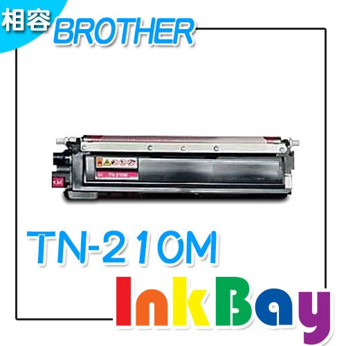 Brother TN-210M 紅色 相容碳粉匣 /適用機型:Brother HL-3040CN、MFC-9010CN、MFC-9120CN