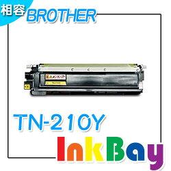 Brother TN-210Y 黃色 相容碳粉匣 /適用機型:Brother HL-3040CN、MFC-9010CN、MFC-9120CN
