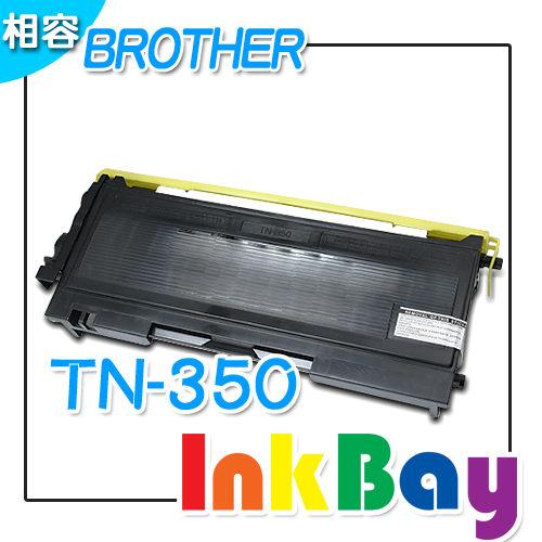 BROTHER TN-350 相容碳粉匣(黑色) /適用機型:MFC7220/7225N/7420/7820N