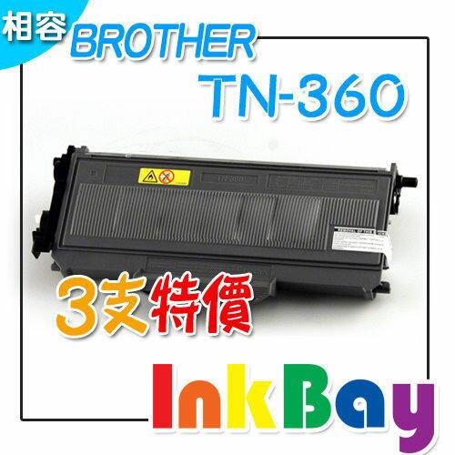 Brother  TN-360/ TN360 相容碳粉匣/適用機型:Brother MFC-7340、DCP-7040、HL-2140(一組3支)