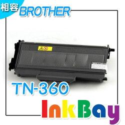 Brother  TN-360/ TN360 相容碳粉匣/適用機型:Brother MFC-7340、DCP-7040、HL-2140(一組2支)