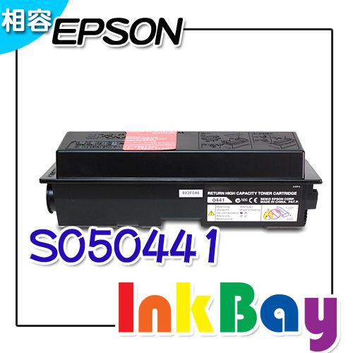 EPSON S050441 黑色環保碳粉 /適用機型:EPSONM2010D / M2010DN
