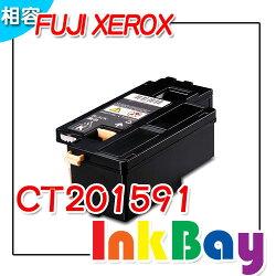 Fuji Xerox  CT201591黑色環保碳粉匣/適用機型:Fuji Xerox CP105b/CP205/CM205b/CM205F/CP215w/CM215b/CM215fw