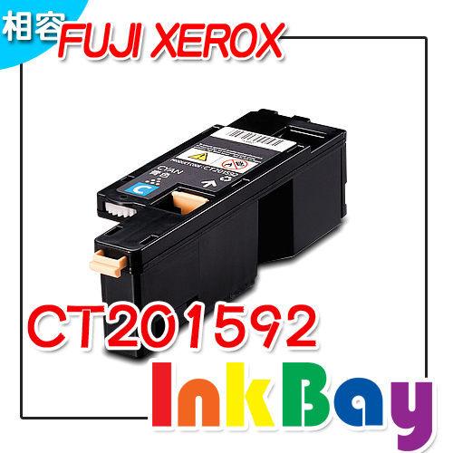 Fuji Xerox CT201592 藍色環保碳粉匣   :Fuji Xerox CP1