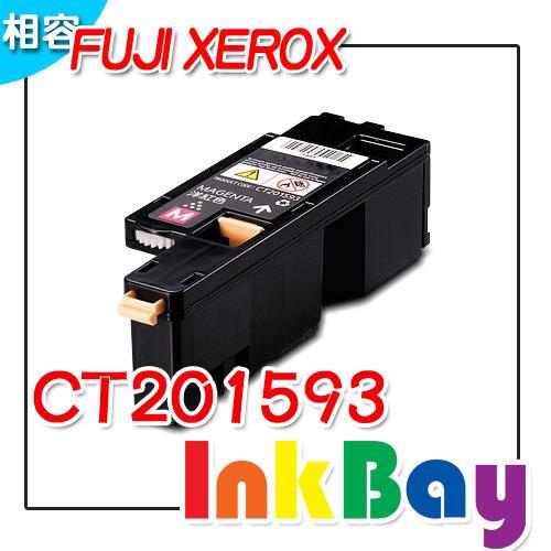 Fuji Xerox CT201593 紅色環保碳粉匣  :Fuji Xerox CP10