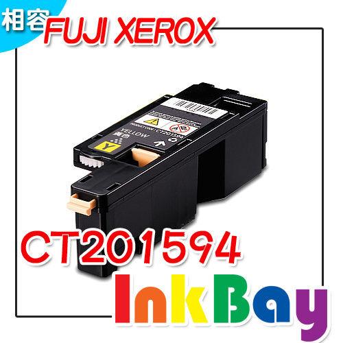 Fuji Xerox  CT201594 黃色環保碳粉匣/適用機型:Fuji Xerox CP105b/CP205/CM205b/CM205F/CP215w/CM215b/CM215fw