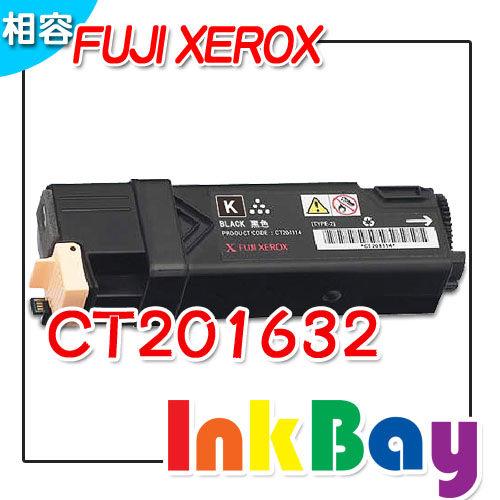 Fuji Xerox CT201632 高容量 黑色 環保碳粉匣  :FUJI XEROX