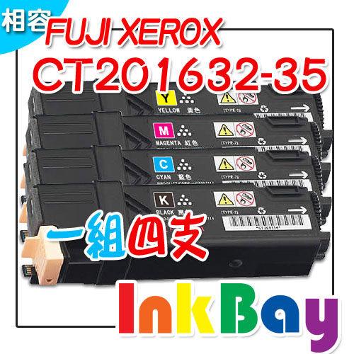 Fuji Xerox CT201632 CT201633 CT201634 CT20163