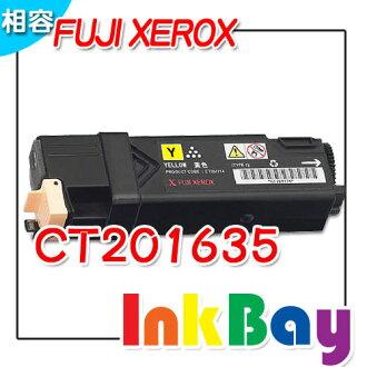 Fuji Xerox CT201635 高容量 黃色 環保碳粉匣/適用機型:FUJI XEROX DP CP305d/ CM305df