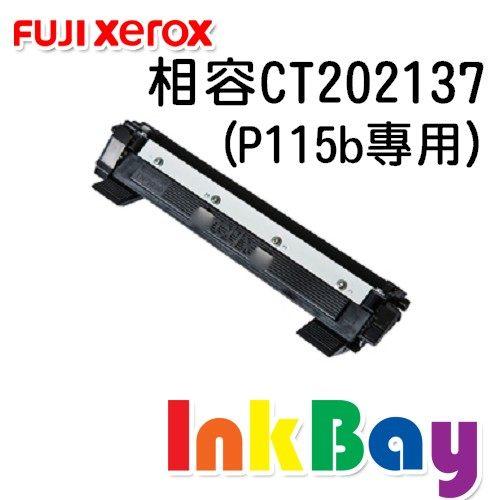 FUJI XEROX P115b/M115b/M115fs/P115w/M115w/M115z 黑白雷射印表機,適用FUJI XEROX CT202137相容黑色碳粉匣