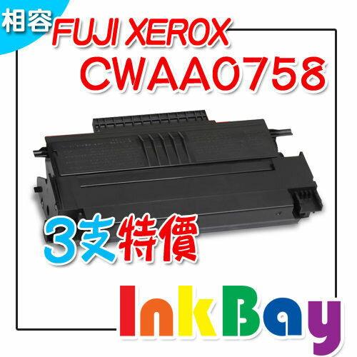 Fuji Xerox CWAA0758 黑色環保碳粉匣/適用機型:FUJI XEROX Phaser 3100 MFP(一組3支)