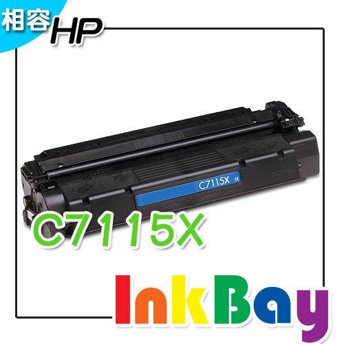 HP C7115X 黑色 高容量 相容碳粉匣/適用機型: HP LJ 1200/1220/1000/3330/3380