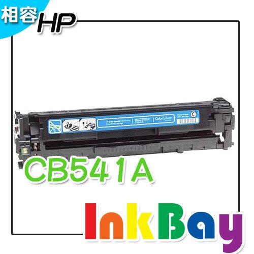HP CB541A 藍色相容碳粉匣/適用機型:HP CP1300/CP1215/1510/1515n/1518ni/CM1312mfp