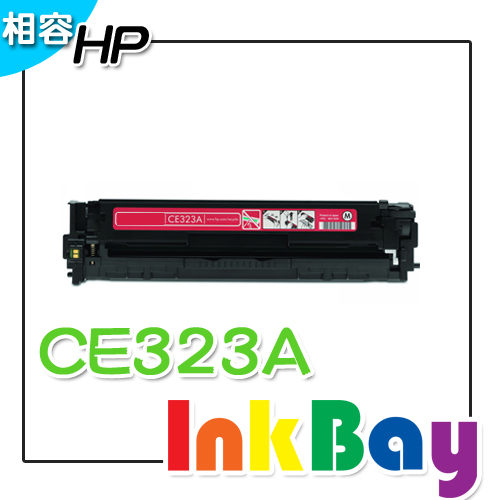 HP CE323A  紅色相容碳粉匣 /適用機型:CM1415fn/CP1525nw/CP1526nw /CP1527nw/CP1528nw