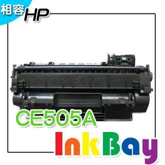 HP CE505A 相容黑色碳粉匣/適用機型:HP LJ P2035 /P2035n /P2055d /P2055dn /P2055x