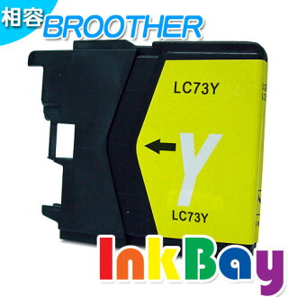 BROTHER LC-77Y(黃色)相容墨水匣 /適用機型:BROTHER MFC-J430W/J625DW/J825DW/J6710DW/J6910DW