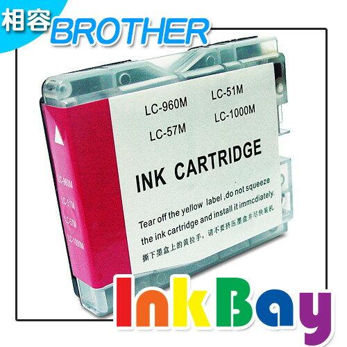 BROTHER LC57M (紅色)相容墨水匣 /適用機型:BROTHER DCP-130C /135C/150C/330C/350C/540CN/560CN