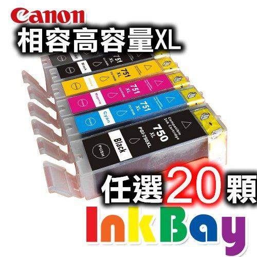 CANON PGI-750BK+CLI-751BK+CLI-751C+CLI-751M+CLI-751Y相容墨水匣(任選20個) /適用機型:CANON MX727/MX927/MG6370/MG5470/IP7270