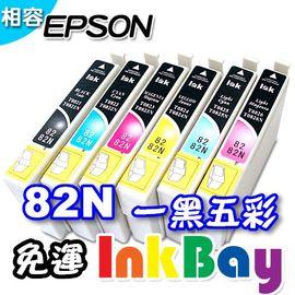 EPSON T0821N/T0822N/T0823N/T0824N/T0825N/T0826N 相容墨水匣(一黑五彩) /適用機型:EPSON T50/R270/R290/RX590/RX690/TX..