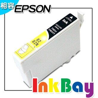 EPSON T0824N(黃色)相容墨水匣/適用機型:T50/R270/R290/RX590/RX690/TX700/TX800