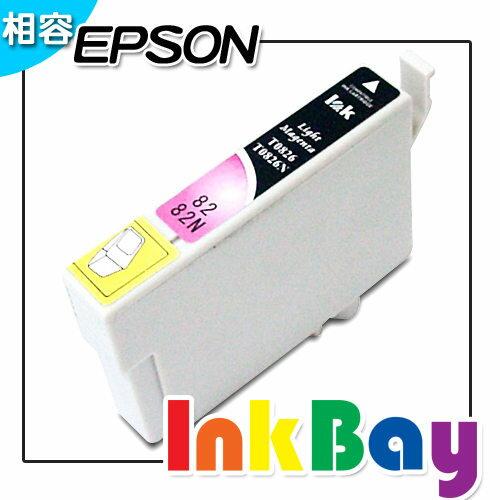 EPSON T0826N(淡紅色)相容墨水匣/適用機型:T50/R270/R290/RX590/RX690/TX700/TX800