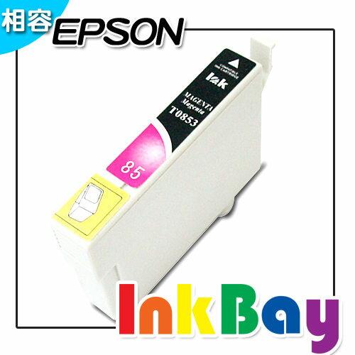 EPSONT0853N(紅色)相容墨水匣適用機型:EpsonPHOTO1390