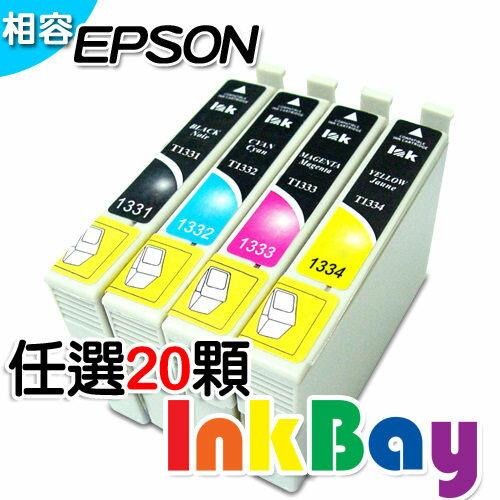 EPSON T1331(黑)/T1332(藍)/T1333(紅)/T1334(黃)/ (no.133)相容墨水匣20顆(顏色任選)