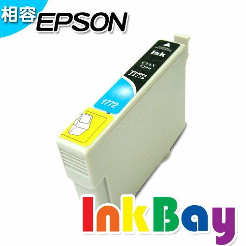 EPSON T1772 相容墨水匣(藍色) /適用機型:EPSON XP-30/XP-102/XP-202/XP-302/XP-402/XP-225/XP-422