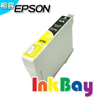 EPSON T1774 相容墨水匣(黃色) /適用機型:EPSON XP-30/XP-102/XP-202/XP-302/XP-402/XP-225/XP-422