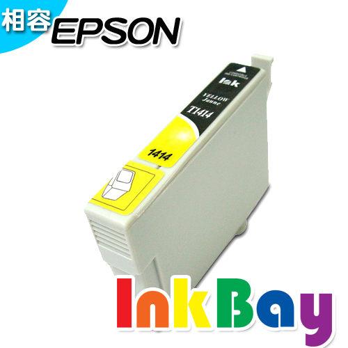 EPSON T1414(黃色)相容墨水匣/適用機型:Epson Stylus ME320/ME340