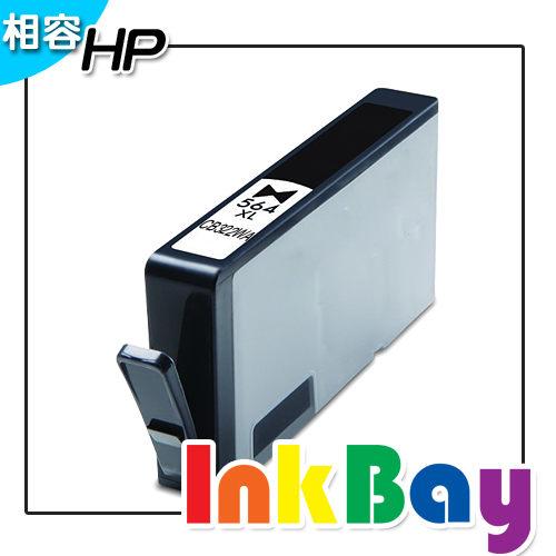 HP 564XL CB322WA 相片黑    :C309A  C5324  C5370