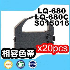 EPSON S015016黑色色帶 / 適用機型:EPSON LQ680(一組20支)