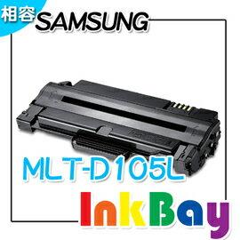 SAMSUNG MLT-D105L 黑色 環保碳粉匣/適用機型:SAMSUNG  ML-1915、SCX-4623F