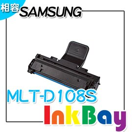 SAMSUNG MLT-D108s  黑色 環保碳粉匣/適用機型:SAMSUNG  ML-1640/ML-2240