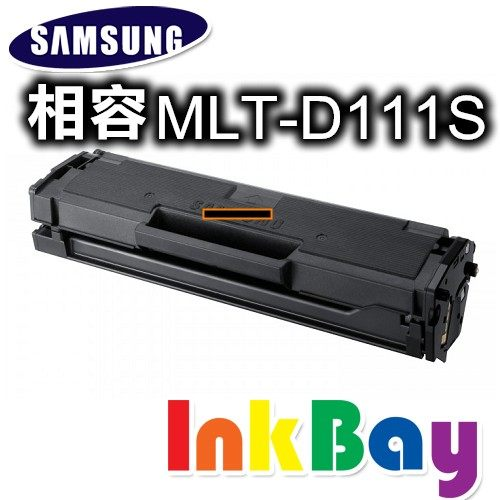SAMSUNG  SL-M2020W 黑白雷射印表機,適用SAMSUNG MLT-D111S  黑色 環保碳粉匣