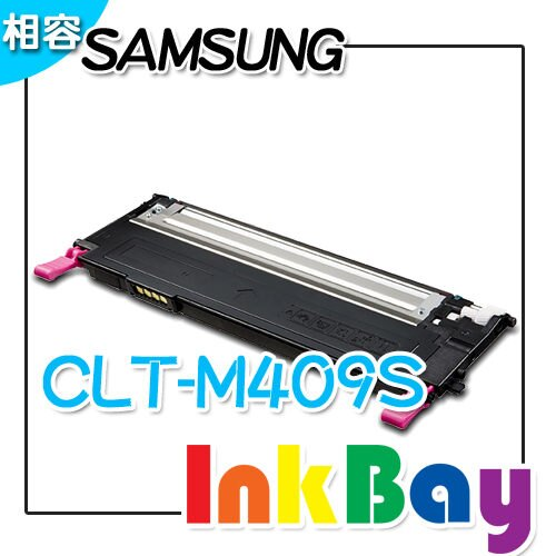 SAMSUNG CLT-M409S   紅色 環保碳粉匣/適用機型:SAMSUNG CLP-315/CLX-3175