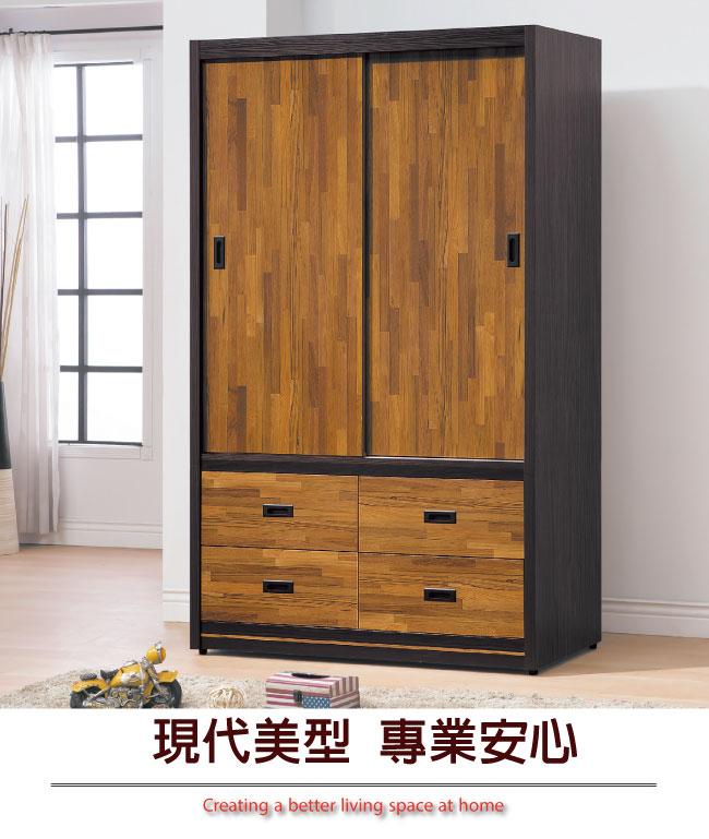 【綠家居】拉多夫 時尚3.9尺木紋雙色四抽衣櫃(四抽屜+單吊桿)