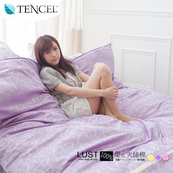 LUST天絲(TENCEL) 舖棉 / 精梳棉床包 / 舖棉歐式枕 / 舖棉 / 薄被套組  100%台灣製 貢緞精梳棉 2