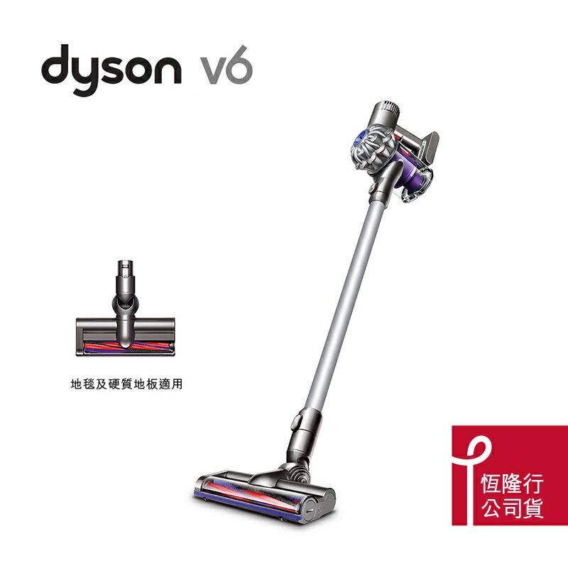 【dyson】V6 SV03 無線手持式吸塵器(太空銀)贈手持工具組