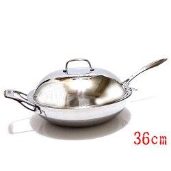 Perfect七層304不銹鋼炒鍋單把炒菜鍋36cm附蓋無鉚釘原味鍋