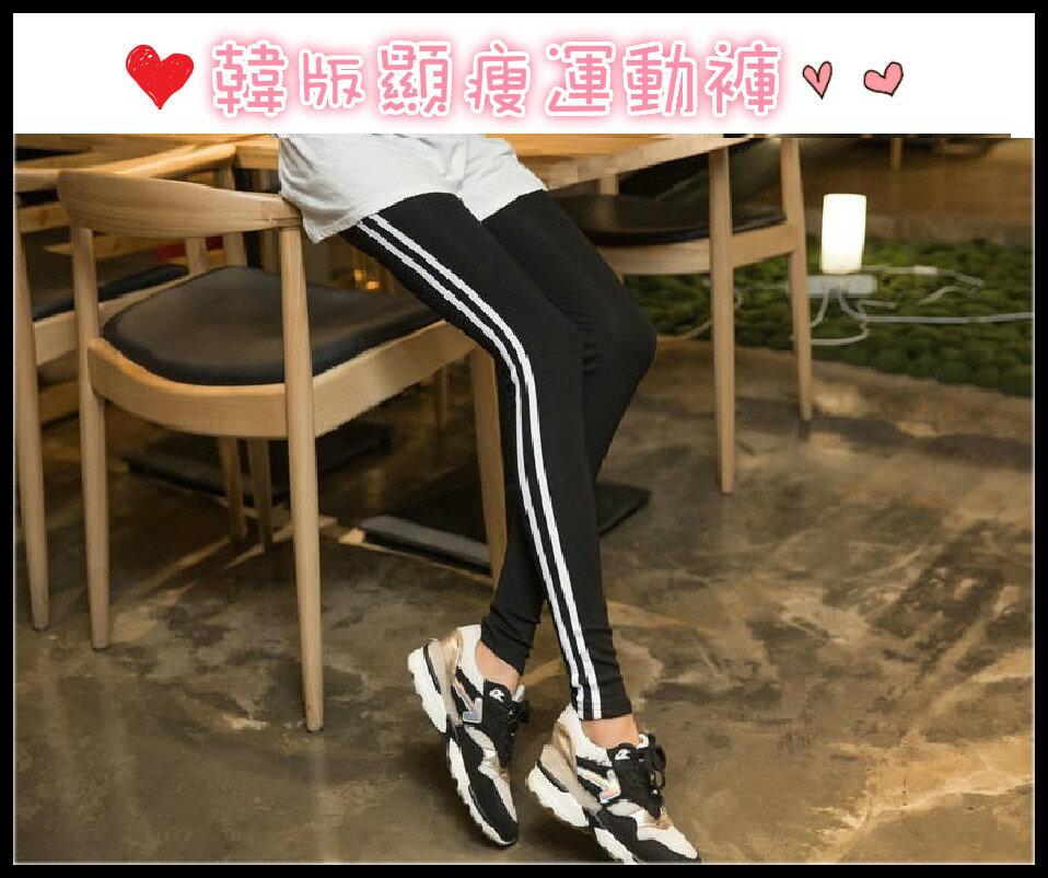 顯瘦 褲 共三色  顯瘦 褲 彈力褲 伸縮褲 修身版型 透氣
